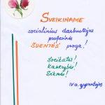 sveikinimas_prof_sv